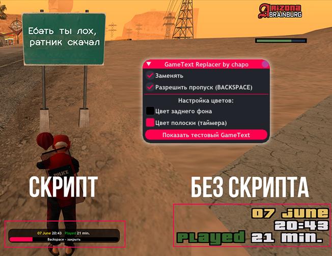 gamerep.png