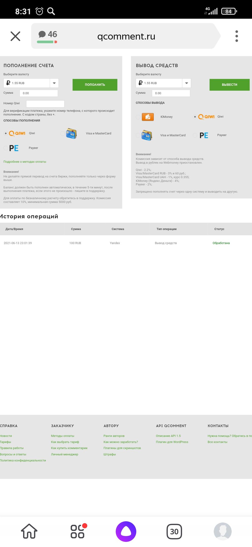 Screenshot_2021-06-15-08-31-15-635_ru.yandex.searchplugin.jpg