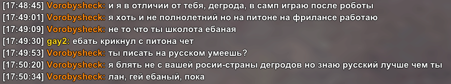 Безымянныйыы.png