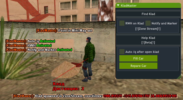 WM-Screenshots-20211005205303.png