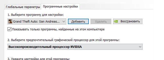 Screenshot_1419.png