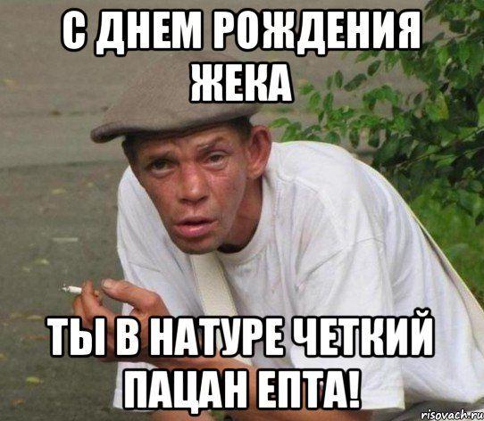 bydlo-slovar_65929084_orig_.jpeg