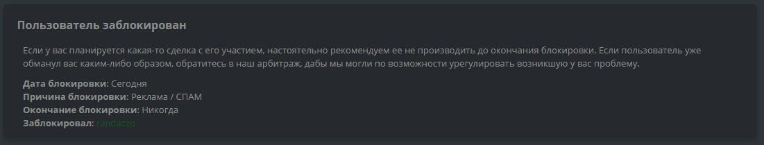 upload_2019-3-3_17-35-0.png
