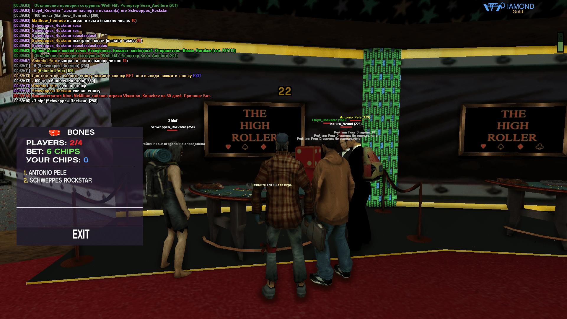 Плагин на самп казино игровые автоматы-igrovoi klub
