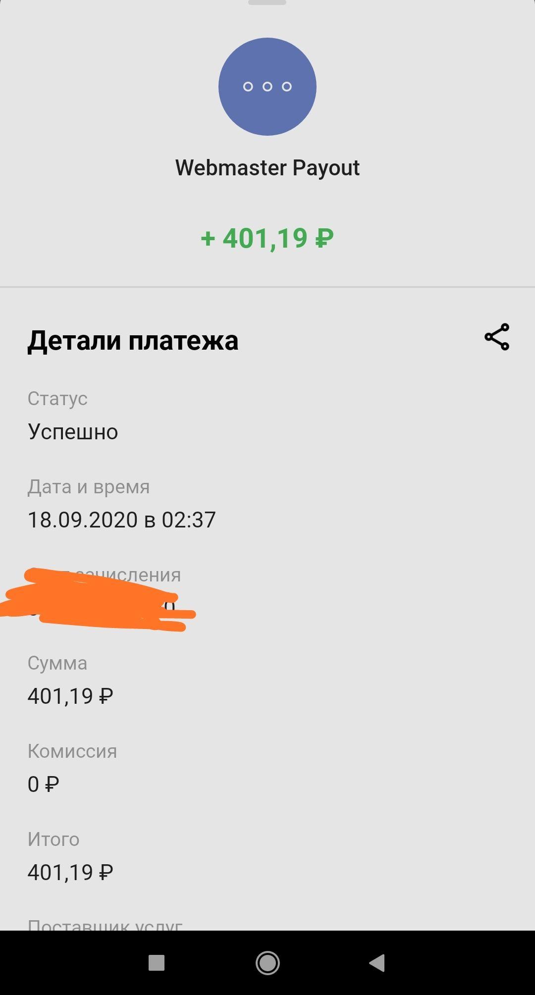 IMG_20200918_085544.jpg