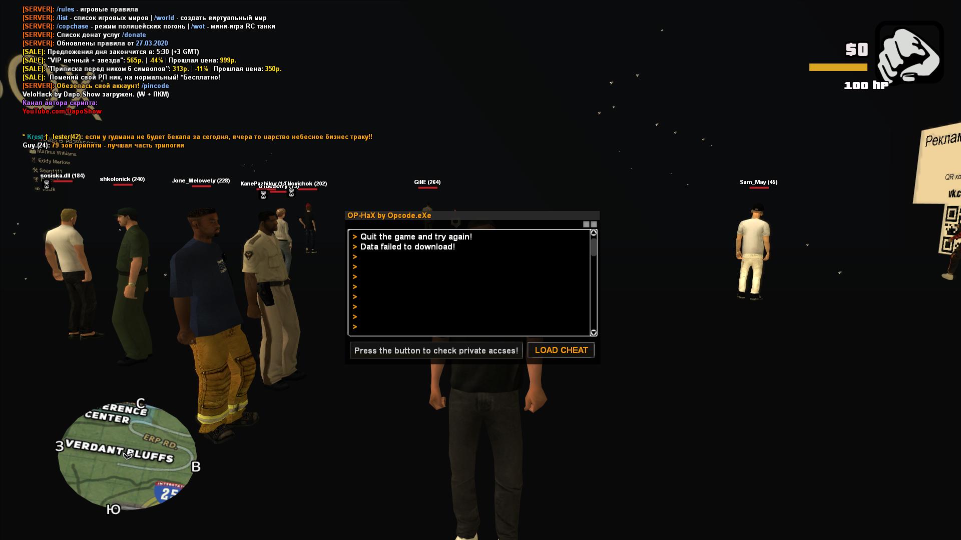 Grand Theft Auto  San Andreas Screenshot 2021.05.04 - 22.32.48.24.png