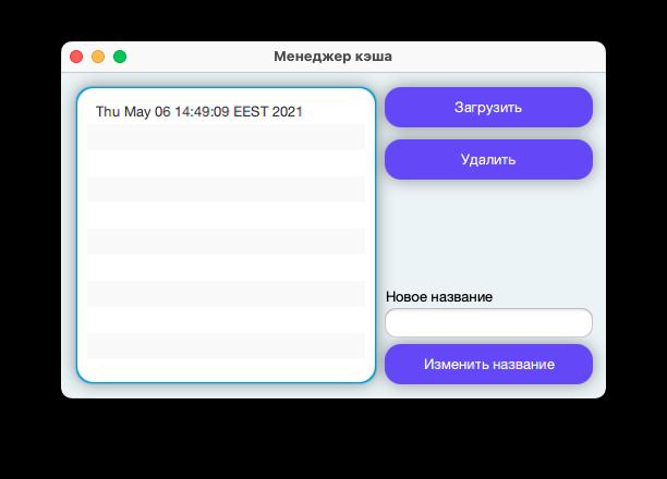 Bildschirmfoto 2021-05-06 um 14.50.52.png