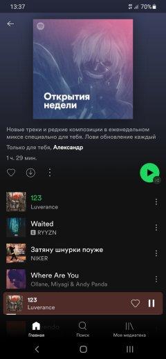 Screenshot_20210915-133730_Spotify.jpg