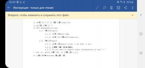 Screenshot_20210721-024255_Word.jpg
